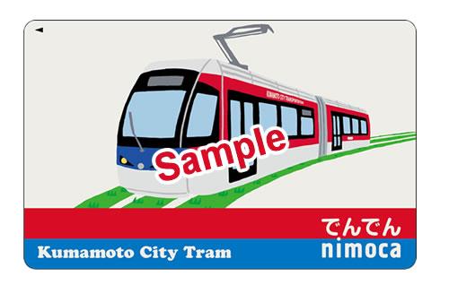 Inner City Transportation | Kumamoto City Official Guide