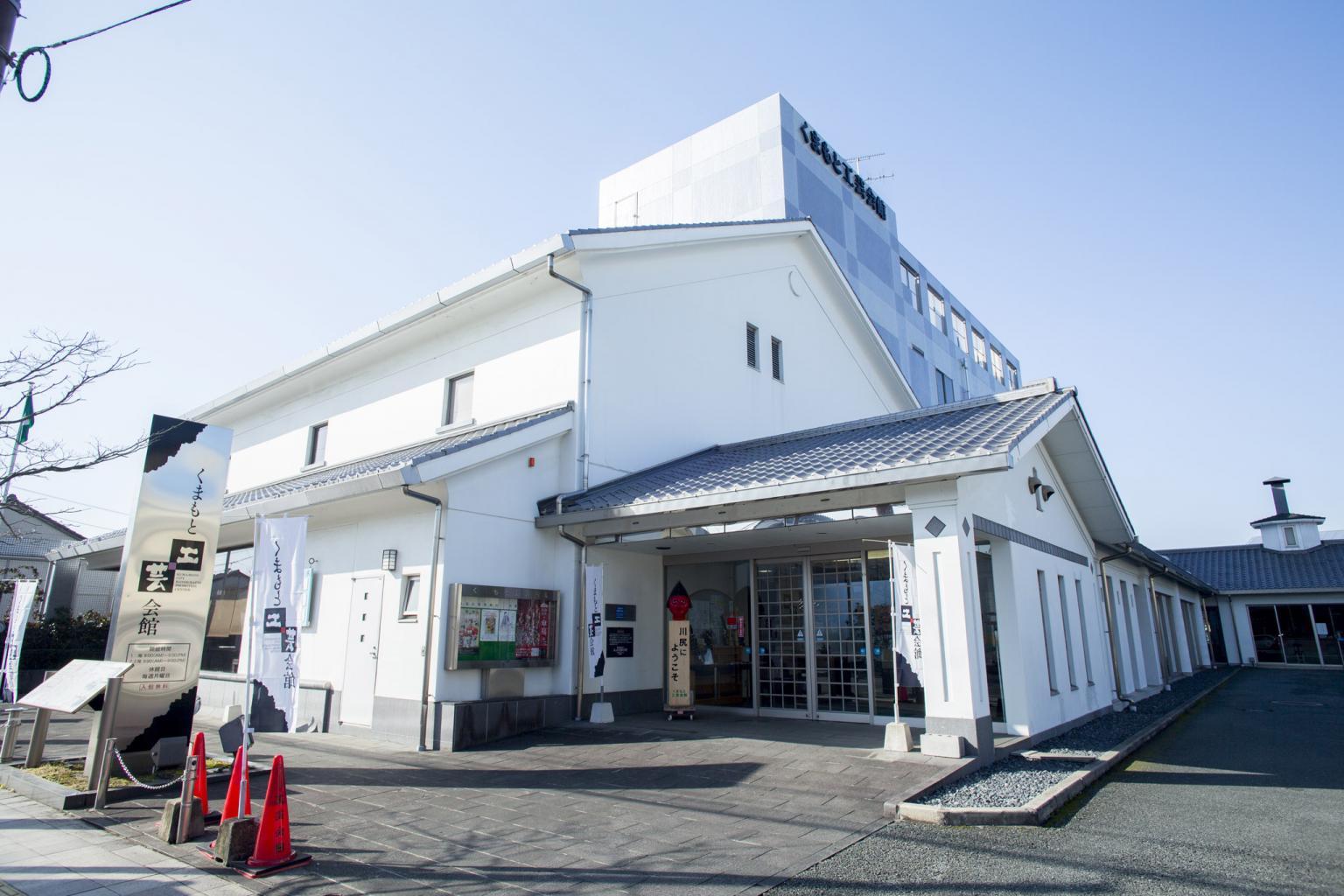 くまもと工芸会館   観光地   熊本市観光ガイド