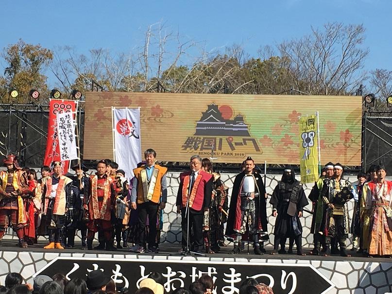 春のくまもとお城まつり | イベント | 熊本市観光ガイド