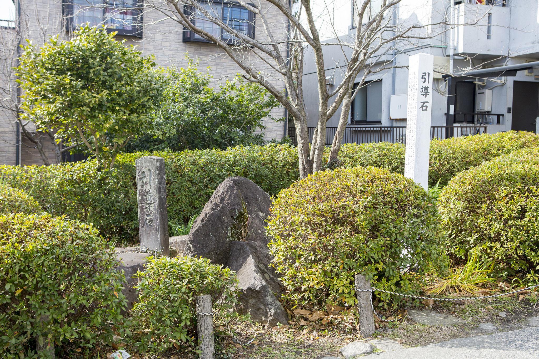 武蔵の引導石   観光地   熊本市観光ガイド